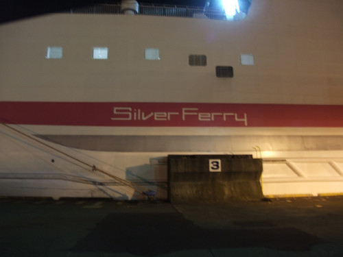 Ferry1_4