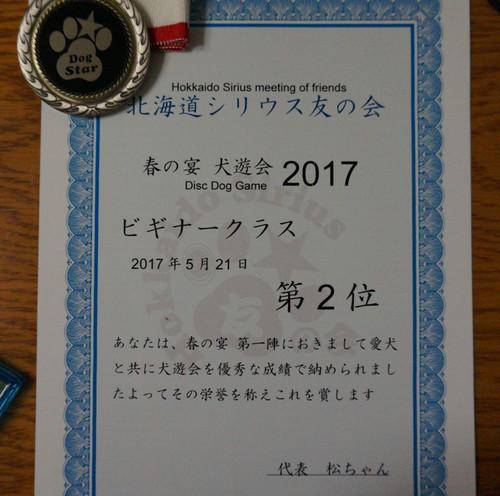 2017052104
